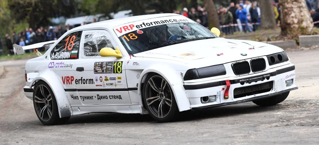 Александър Бурдинов - автомобил